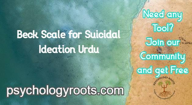 Beck Scale for Suicidal Ideation Urdu