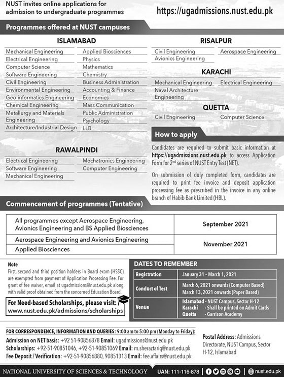 National University of Sciences and Technology (NUST) Admissions Feb 2021