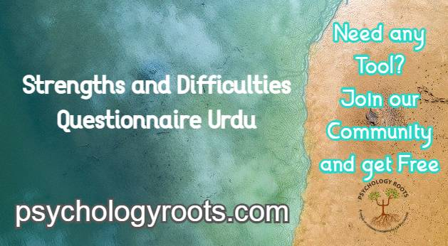 Strengths and Difficulties Questionnaire Urdu