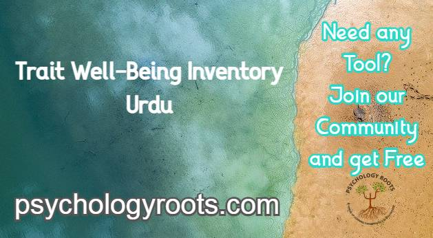 Trait Well-Being Inventory Urdu