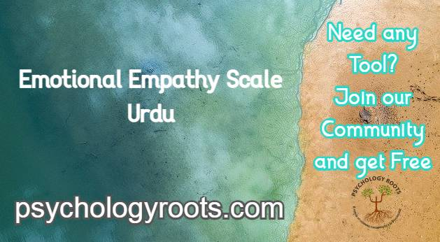 Emotional Empathy Scale Urdu