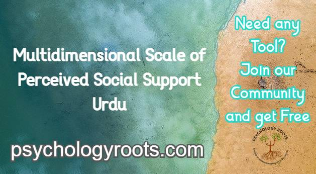 Multidimensional Scale of Perceived Social Support Urdu