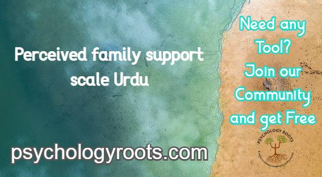 Perceived family support scale Urdu