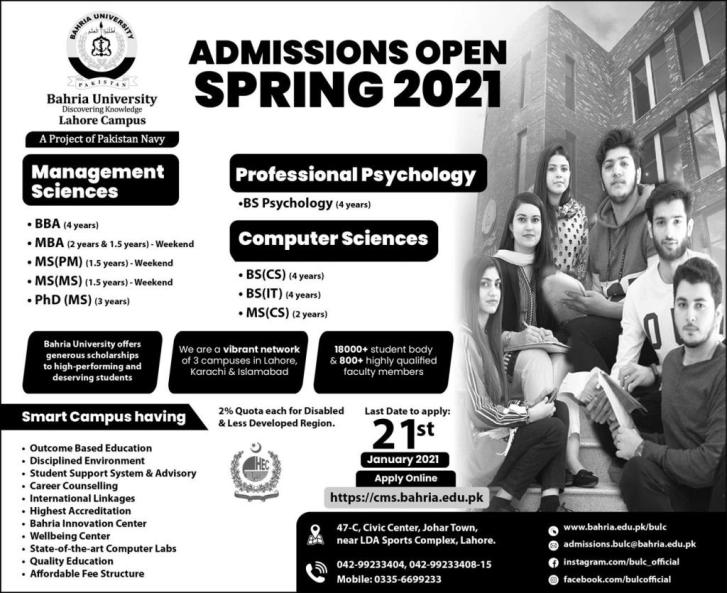 Bahria University Lahore Admissions Jan 2021