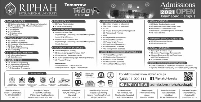 Riphah International University Islamabad Admissions for Jan 2021.