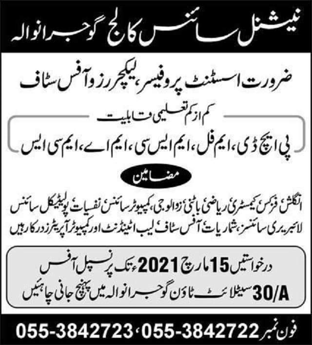 Psychology Faculty Jobs at NSCG Feb 2021