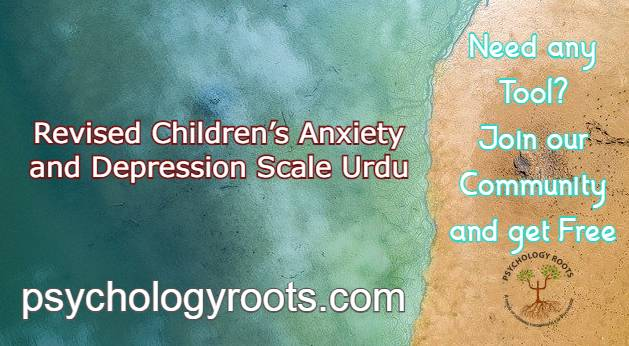 Revised Children's Anxiety and Depression Scale Urdu