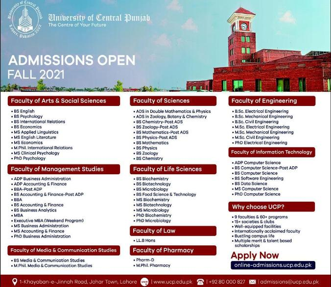 University Of Central Punjab Lahore Admissions May 2021