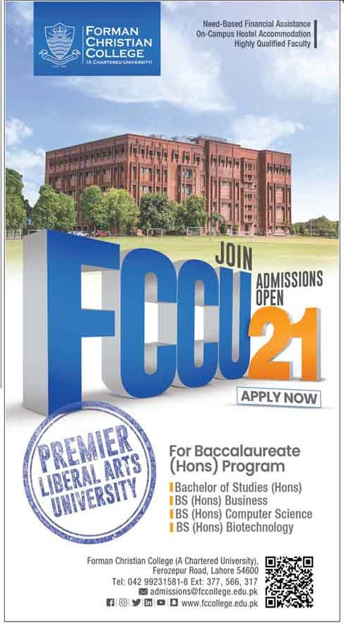 Forman Christian College Lahore Admissions July 2021