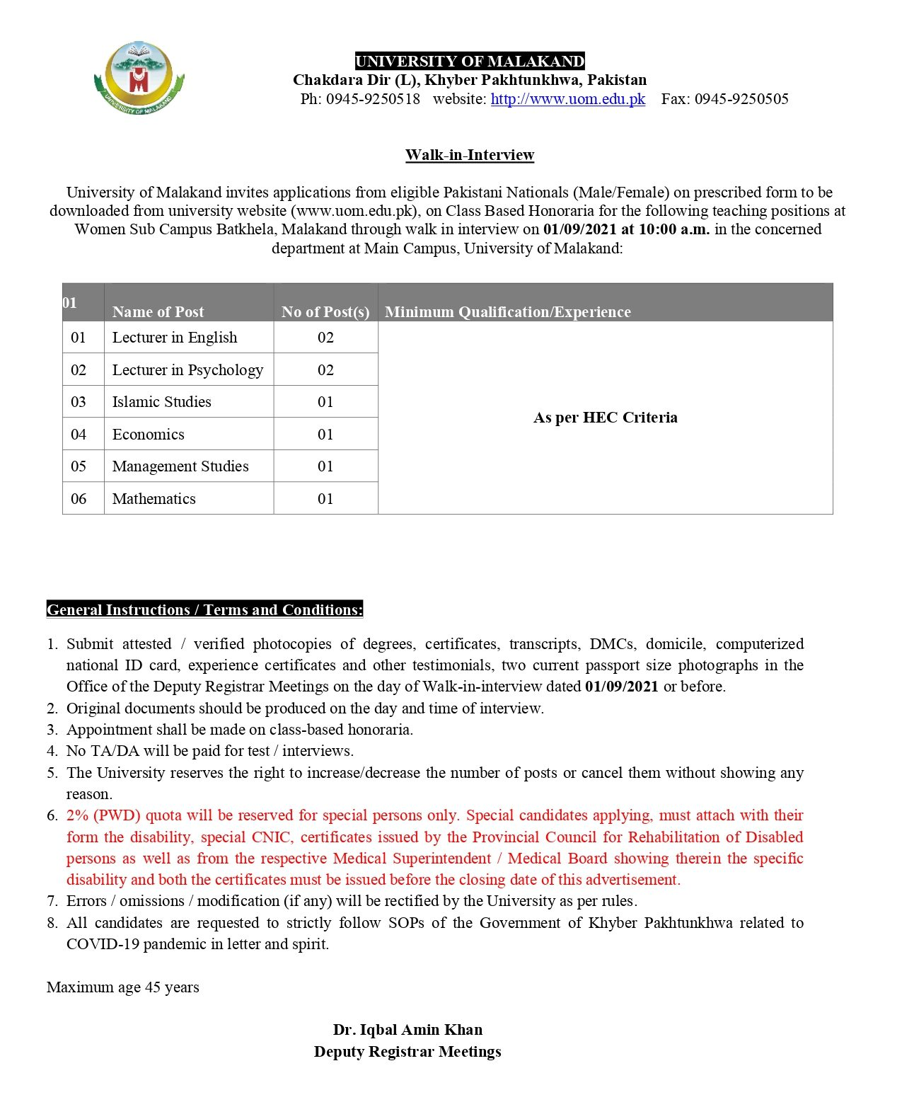 Faculty jobs in University of Malakand August 2021