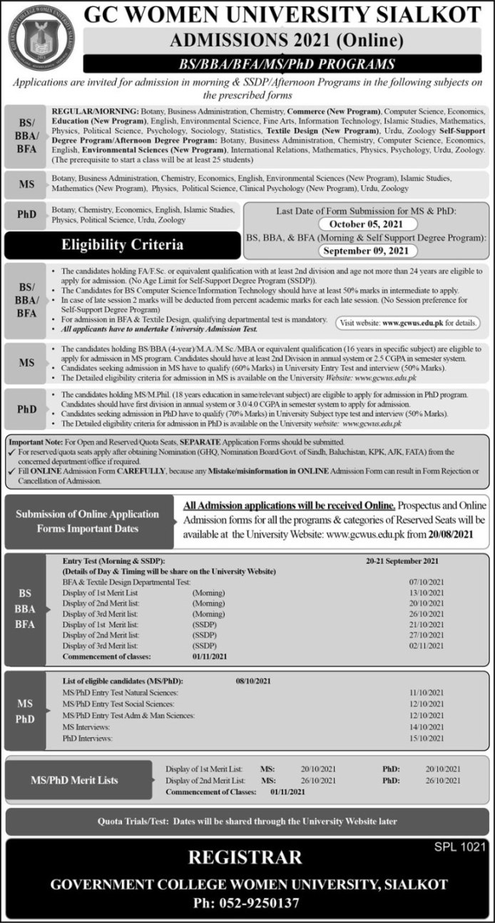 Government College Women University Sialkot Admissions August 2021