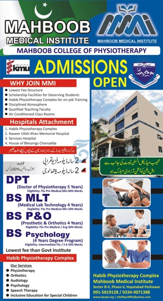 Mehboob Medical Institute Admissions for August 2021