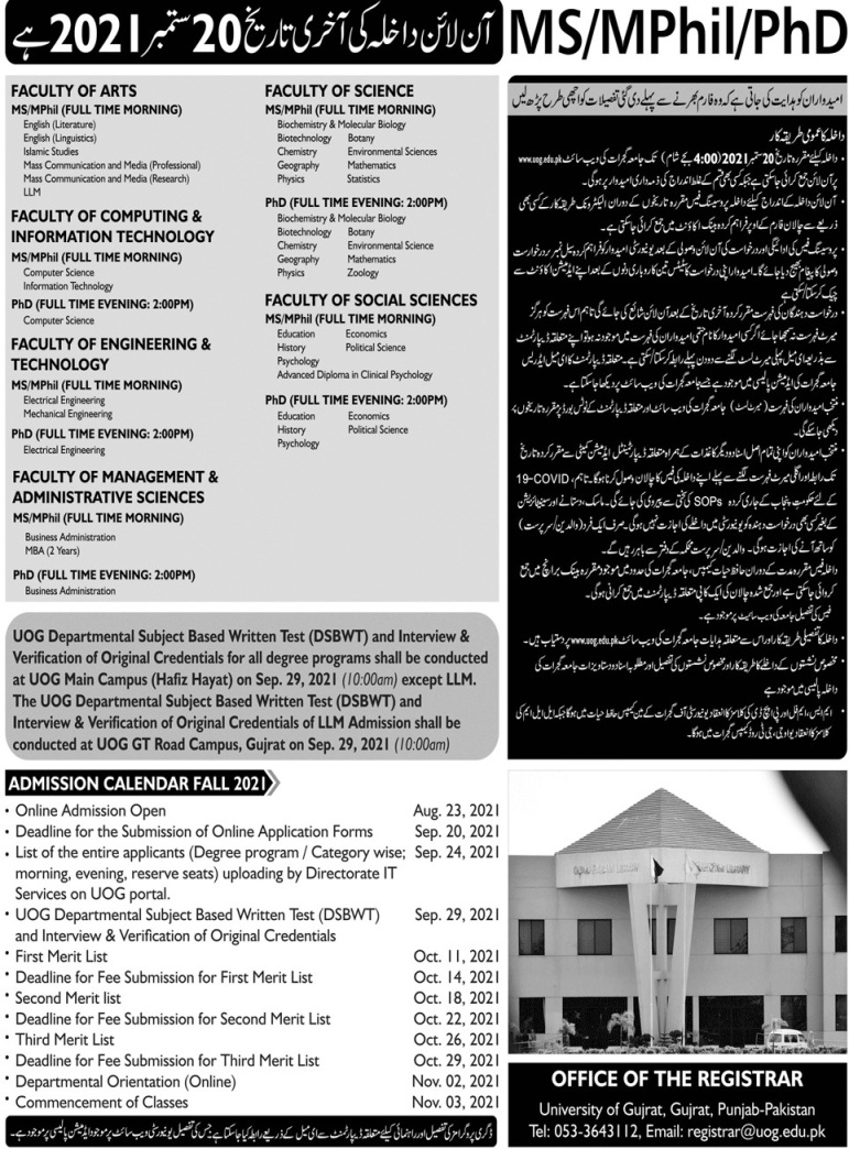University Of Gujrat Admissions MS-PhD August 2021