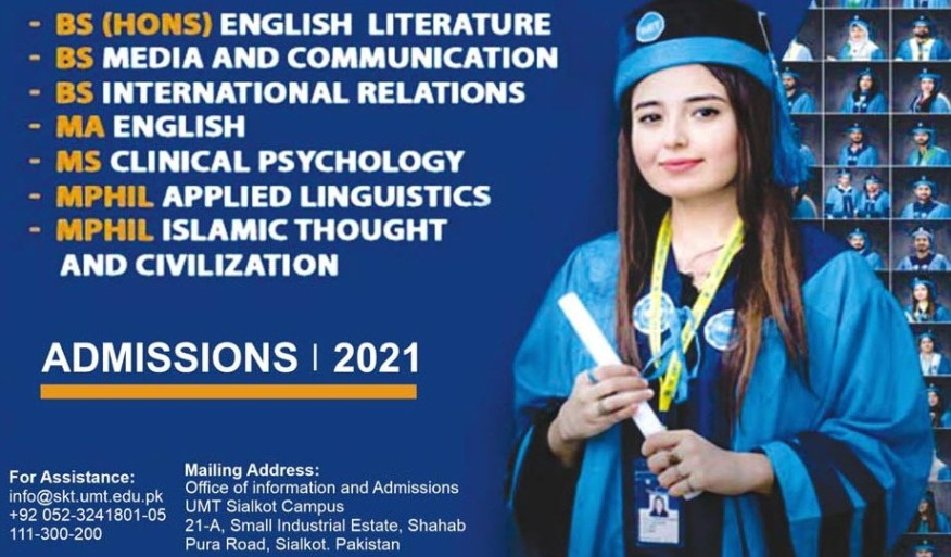 University Of Management And Technology Lahore Admissions for August 2021