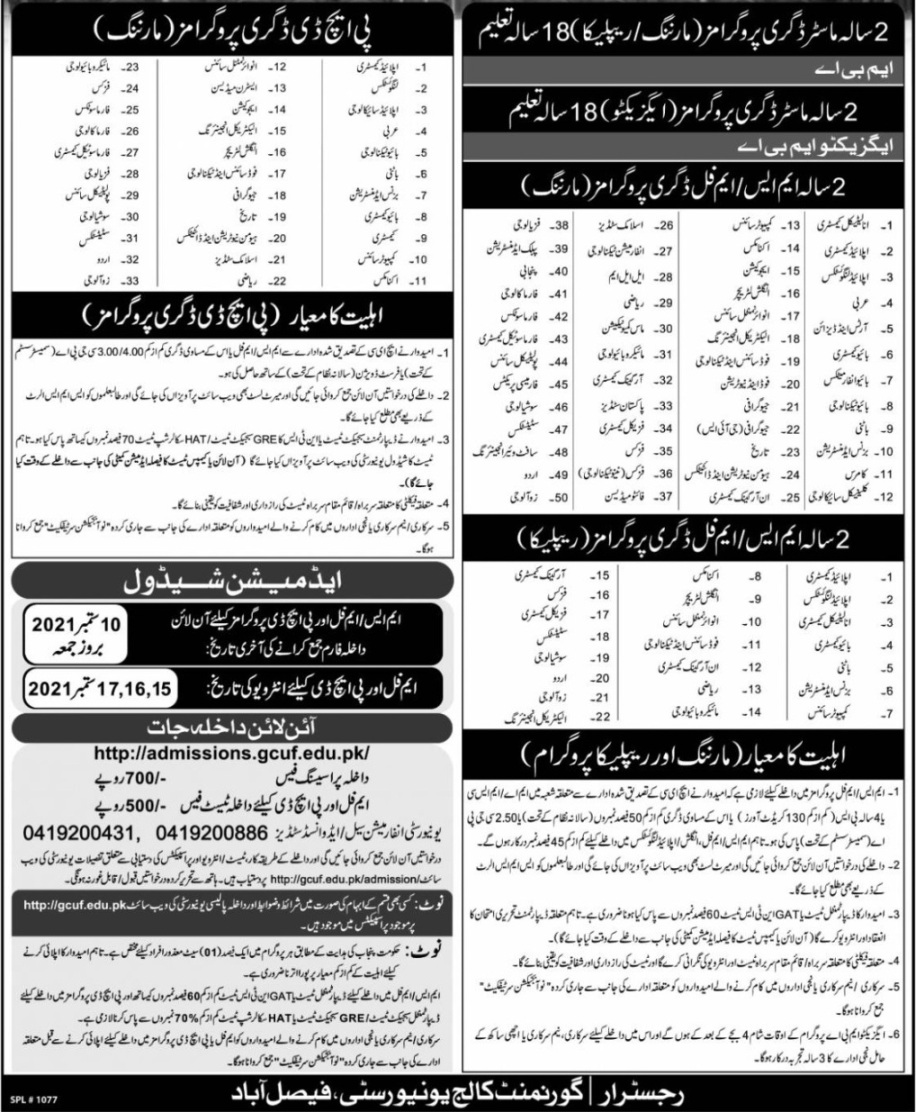 Government College University Faisalabad Admissions August 2021
