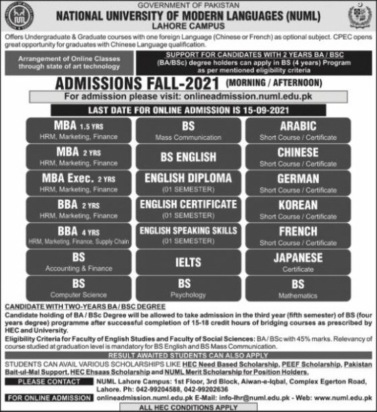 National University Of Modern Languages Lahore Admissions